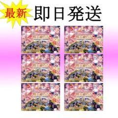 """Thumbnail of """"株主優待券 サンリオピューロランド ハーモニーランド チケット 6枚 ⑦A1"""""""