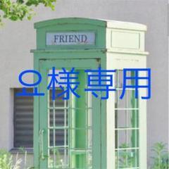 "Thumbnail of ""요様専用。"""