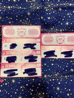 "Thumbnail of ""モスバーガー食事券4000円分"""