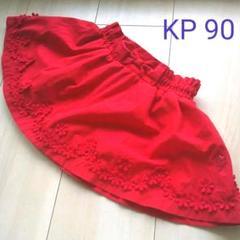 "Thumbnail of ""KP フレアスカート (インナーパンツ付) 90cm"""