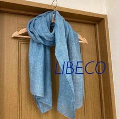 """Thumbnail of """"LIBECO リネン ストール linen bard 購入"""""""