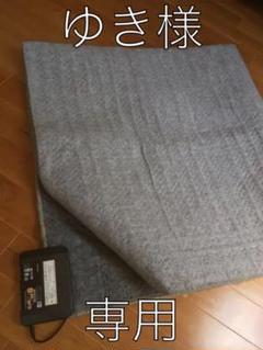 """Thumbnail of """"山善 小さくたためるカーペット 2畳タイプ"""""""