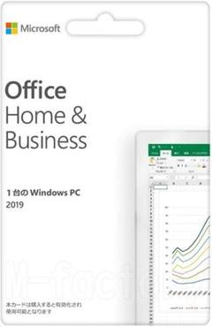 """Thumbnail of """"最新Win版!! Office 2019 Home Business動画解説付き"""""""