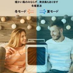 """Thumbnail of """"⭐すぐに温かくなる‼️狭い所でも大活躍 ‼️電気 ファンヒーター"""""""