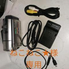 "Thumbnail of ""中古品 箱付き SONY HDR-CX590V(S) 動作確認済み"""