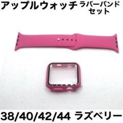 "Thumbnail of ""Sラズベリー5★アップルウォッチバンド ラバーベルト Apple Watch"""