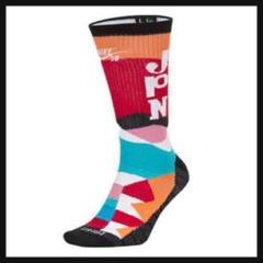 """Thumbnail of """"Nike SB Parra Japan Socks"""""""