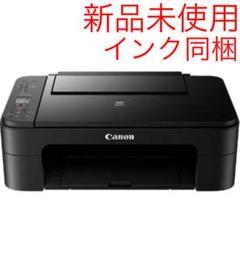 "Thumbnail of ""PIXUS TS3330 ブラック 純正インク同梱 Canon"""