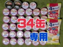 "Thumbnail of ""⭐新品 未開封⭐デビフ d.b.f 缶 【67缶】グランデリ【16パック】"""