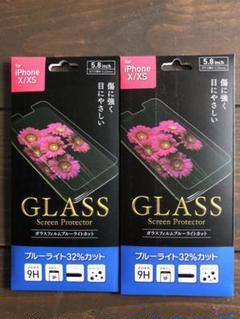 "Thumbnail of ""iPhone X XS 11Pro(GLASS)強化ガラスフィルム 2枚"""