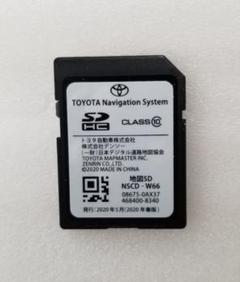 """Thumbnail of """"地図SDカード"""""""