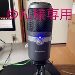 "Thumbnail of ""AVerMedia AM310"""