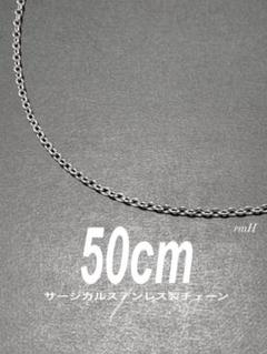 "Thumbnail of ""【シンプルチェーンネックレス BIGサイズ シルバー 50cm 1本】b19"""