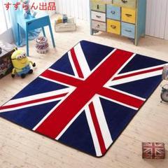 """Thumbnail of """"絨毯 ラグカーペット 150x200cm センターラグ フロアマット 国旗柄"""""""