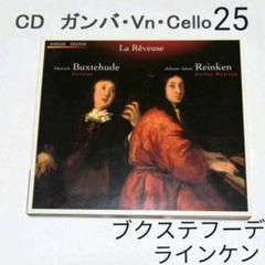 "Thumbnail of ""【CD】ブクステフーデ ソナタ集/ラインケン「音楽の園」より"""