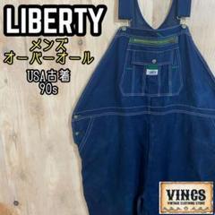 "Thumbnail of ""LIBERTY オーバーオール メンズ パンツ USA 古着 90s デニム"""