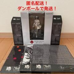 """Thumbnail of """"NieR ニーア ゲーム 10周年記念くじ フィギュア ラストワン ヨルハ"""""""