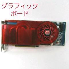 """Thumbnail of """"グラフィックボード RADEON HD4870 PC ゲーミング 周辺機器"""""""