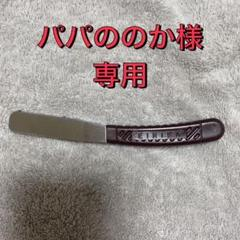 "Thumbnail of ""理容剃刀そりこちゃん"""