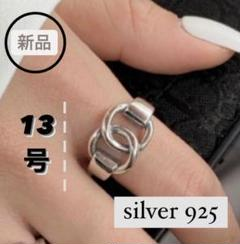 "Thumbnail of ""リング シルバー クロス チェーン 指輪 メンズ 韓国 シンプル レディース"""