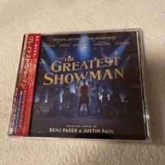 """Thumbnail of """"【新品未使用】「グレイテスト・ショーマン」オリジナル・サウンドトラック"""""""