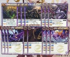 "Thumbnail of ""バトスピ 紫速攻 デッキパーツ 15枚セット"""
