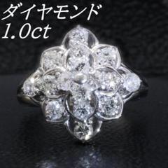 """Thumbnail of """"天然ダイアモンド Pt900 ジュエリーリング 1.00ct"""""""