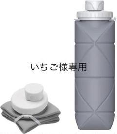 "Thumbnail of ""折りタタミシリコンボトル 600ml グレー"""