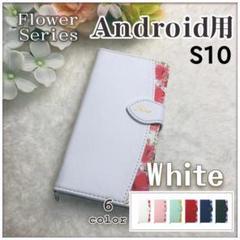 "Thumbnail of ""Galaxy S10 手帳型 ケース ホワイト 白 花柄/283"""