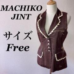 "Thumbnail of ""a0707【MACHIKO JINT】ベスト ノースリーブ カジュアル"""