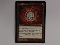"""Thumbnail of """"【モックス・ダイアモンド/Mox Diamond】英語版"""""""