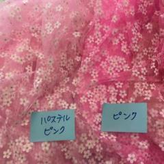 """Thumbnail of """"シフォンフラワー ルルべちゃんドレス"""""""