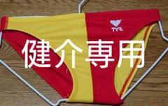 "Thumbnail of ""TYR  レッド&イエロー ライフガードバージョン"""