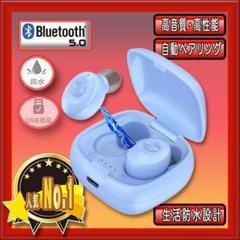 "Thumbnail of ""XG-12 ブルー Bluetoothイヤホン カナル型ワイヤレスイヤホン"""