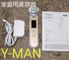 "Thumbnail of ""YA-MAN(ヤーマン) 美顔器 RFボーテ フォトPLUS EX"""