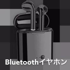 "Thumbnail of ""Bluetoothイヤフォン i7黒 ワイヤレス 通勤通学 ジム ●"""