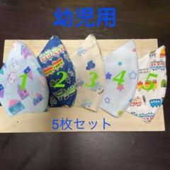 """Thumbnail of """"ハンドメイド  インナーマスク  幼児男の子ガーゼ④"""""""