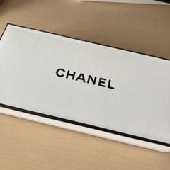 "Thumbnail of ""CHANEL No 5 L'Eau miniature (1.5 ml) + …"""