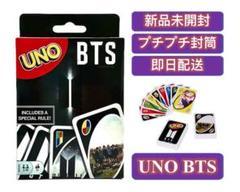 "Thumbnail of ""UNO BTS ウノ カードゲーム 防弾少年団 バンタン"""