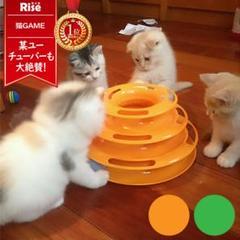 """Thumbnail of """"猫おもちゃ  カラー:オレンジ 【即購入歓迎】"""""""
