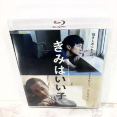 "Thumbnail of ""きみはいい子 Blu-ray"""
