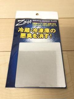 """Thumbnail of """"ZIMA ミラクルプレート 冷蔵庫 冷凍庫 消臭"""""""