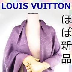 "Thumbnail of ""【極美品】ルイヴィトン モノグラム シルク スカーフ 464"""