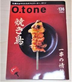 "Thumbnail of ""新品 O.tone オトン★札幌グルメ情報誌  ~焼き鳥 一串の情熱~"""