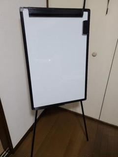 "Thumbnail of ""ホワイトボード"""