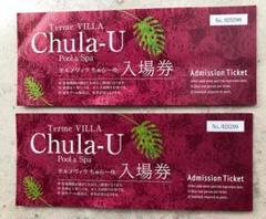 """Thumbnail of """"chula-u ちゅらーゆ ペアチケット 2枚 沖縄 北谷 温泉 プール"""""""