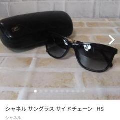 "Thumbnail of ""北の快適工房 アイキララ 10g 1本"""