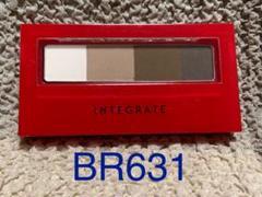 """Thumbnail of """"インテグレート ビューティートリックアイブロー BR631 2.5g"""""""