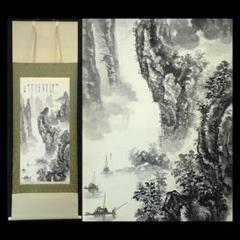 "Thumbnail of ""掛軸 桂林『水墨山水図』紙本 肉筆 共箱付 掛け軸 a10282"""