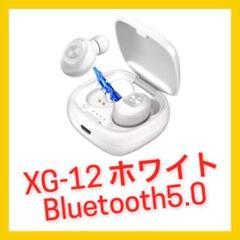 "Thumbnail of ""XG-12ホワイト 白 Bluetoothイヤホン ワイヤレス //"""